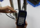 供应钢板厚度测量仪最实惠款