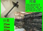 自钻式中空锚杆 中空注浆锚杆最新价格
