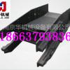 150C刮板机机头架 刮板输送机机头架优质生产厂家
