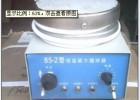85-2磁力加热搅拌器