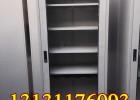 电力智能安全工具柜厂家/配电室电力安全工具柜