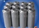 康盛21FC1422-100*400/20承天倍达滤芯