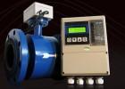 定做加工DN550泥浆流量计,四线制电磁流量计