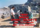 岩石膨胀剂工厂,静态高效破石剂生产单位