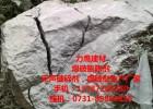 石材膨胀剂施工方法,无声爆破拆除