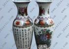 供應粉彩陶瓷大花瓶