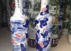 供应落地陶瓷大花瓶 开业庆典大花瓶