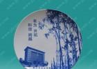 供应陶瓷纪念盘 摆件陶瓷赏盘