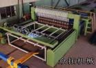 供应钢筋焊网机冷轧带肋钢筋焊网机设备保修一年,全程跟踪服务
