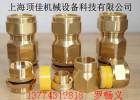 英制G1 1/2黄铜铠装防爆填料函
