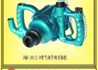气动手持式钻机 ZQS-20/1.9