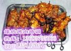 馕坑烤肉做法秘制馕坑烤肉做法