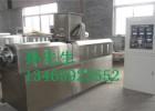 供应膨化机,膨化机械,膨化设备,膨化食品机械,食品膨化机