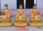 供应大型铜雕佛像,铜雕三宝佛,铸铜佛像厂