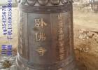 供应铸铜钟,铸铁钟,寺庙大铜钟,青铜钟