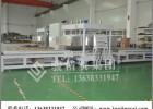 大型床垫压花机生产厂家 骏精赛全自动高周波压花机