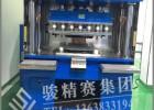 遮阳板高频热合机生产行家供应 重庆北碚高周波厂家直销