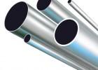 供应5052铝管、铝合金管、规格多种、质量保障