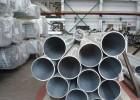 7056铝管、大小口径铝管、规格齐全、可定尺寸