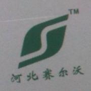 河北华沃电力机械制造有限公司