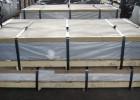 供应7022铝板、花纹铝板、规格多种、可定尺寸