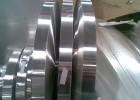 供应5052铝带、铝合金带、规格多种、可定制尺寸