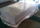 供应1050铝板、加厚铝板、规格多种、可定做