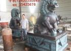 供应铸铜狮子,青铜狮子,故宫狮子