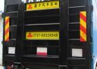 供应汽车尾板安装,安装汽车尾板最便宜