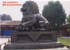 供应大型铜雕塑狮子,铜雕狮子,铜雕故宫狮子