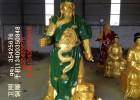 供应大型寺庙铜雕佛像,历史人物铜雕塑,铜雕关公,铸铜关公