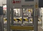 耀德力供应木工小吨位冷压机 25吨液压式冷压机热压机