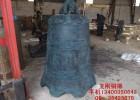 供应唐县卫刚铜雕厂铜钟,青铜钟制作,铸铁钟