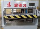 耀德力供应优质木工35吨冷压机 液压式小吨位冷压机