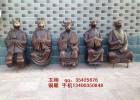 铜雕塑喷泉,园林铜雕塑,铜雕塑十二生肖,铜雕十二兽首