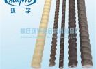 碳纤维筋 建筑使用筋 复合筋 纤维筋