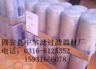 液压滤芯P165144