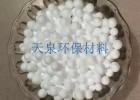 EPS泡沫颗粒滤珠滤料厂家