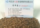 锰砂滤料厂家讲述-过滤用锰砂的用途
