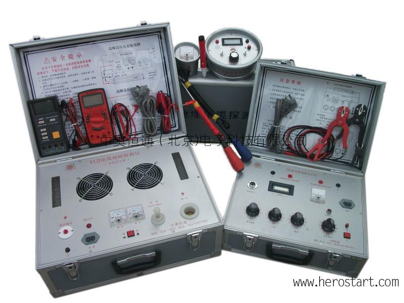 电缆故障探测仪