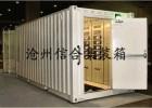 20英尺设备集装箱、光伏逆变专用设备集装箱
