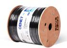 讯力线缆光纤线缆工程布线专用光缆线室内户外两芯碟形皮线光纤