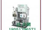 YWC型船用油水分离器,提供CCS,EC,ZY,ZC船检