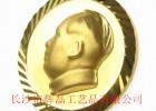 供应毛主席金像章 毛主席纯金胸章 毛主席金质胸章