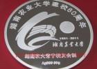 供应定做银章定制银质纪念章订做纯银纪念章