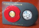 供应金银纪念章,金银纪念章套装,定做纯银纯金纪念章