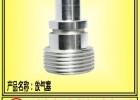 放气塞 锚杆钻机铝件