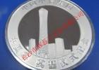 纯银纪念章,纯银制作纪念章,纯银质纪念章