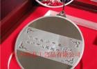 供应运动会奖牌 纪念奖牌 银质纪念奖牌
