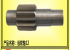 锚杆钻机配件 轴齿轮12
